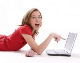 Как оградить себя от спама фото