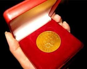 Как окончить школу с золотой медалью фото