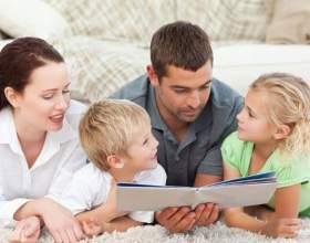 Как окружить ребенка вниманием фото