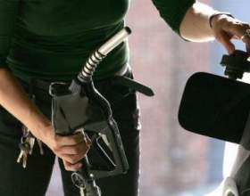Как оплатить бензин по карте на азс фото