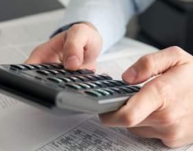Как оплатить налоги фото