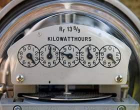 Как оплатить счет за электроэнергию фото