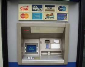Как оплатить телефон через банкомат фото