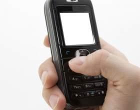 Как оплатить телефон через интернет фото