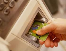 Как оплатить услуги жкх через банкомат фото