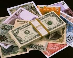 Как оплатить в терминале яндекс.деньги фото