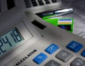 Как определить доход фирмы фото