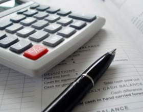 Как определить налоговую базу по ндс фото