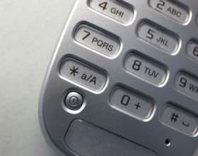 Как определить номер своего мобильного телефона фото