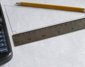 Как определить периметр треугольника фото