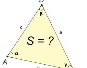 Как определить площадь треугольника фото