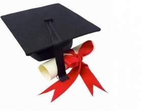 Как определить подлинность диплома фото
