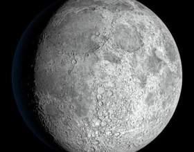 Как определить растущую луну фото