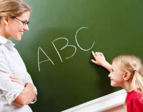 Как определить ребенка в школу фото