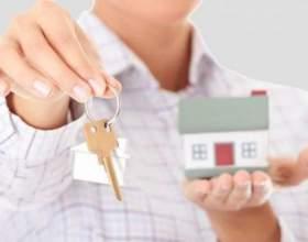 Как определить рыночную стоимость квартиры фото