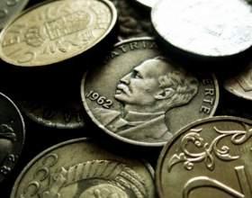 Как определить состояние монеты фото
