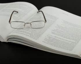 Как определить спряжение глагола фото