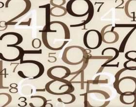 Как определить среднее арифметическое фото