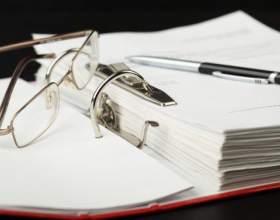 Как определить сумму налога за отчетный период фото