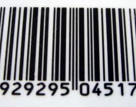 Как определить товар по штрих-коду фото