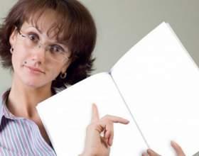 Как определить, винительный или родительный падеж фото