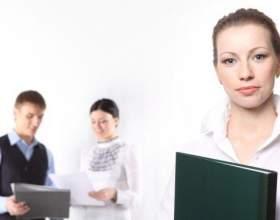 Как организовать бухгалтерский учет на предприятии фото