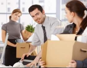 Как организовать переезд офиса фото