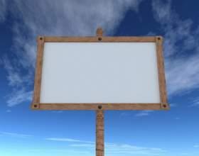 Как организовать рекламную компанию фото