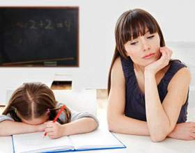 Как осознать себя мамой школьника фото