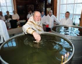 Как освящается крещенская вода в православных храмах фото