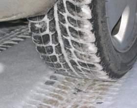 Как освободить колеса ото льда фото