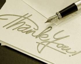 Как отблагодарить за помощь фото