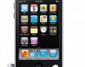 Как отформатировать ipod touch фото