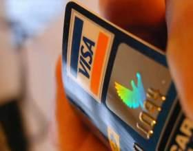 Как отказаться от кредитной карты фото