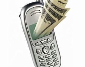 Как отказаться от мобильного банка фото
