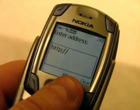 Как отключить мобильный интернет мегафон фото