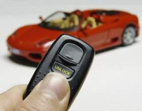 Как отключить сигнализацию на авто фото
