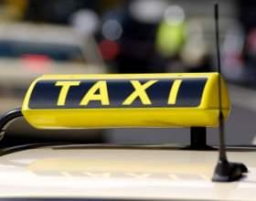 Как открыть фирму такси фото
