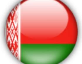 Как открыть ИП в Беларуси фото