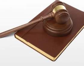 Как открыть юридическую контору фото