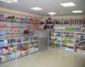 Как открыть магазин бытовой химии фото