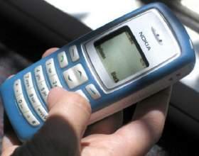 Как открыть машину с помощью телефона фото