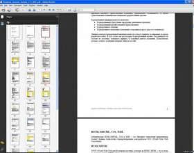 Как открыть pdf файл фото