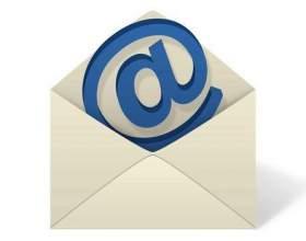 Как открыть почтовый ящик фото