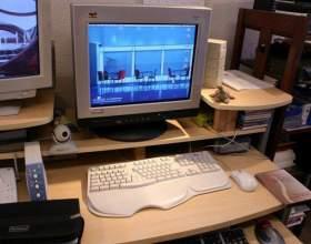 Как открыть сайт через прокси фото