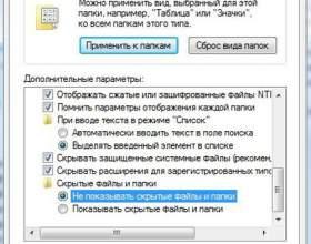 Как открыть скрытые файлы на флешке фото