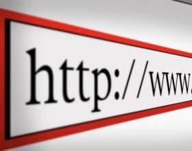 Как открыть собственный сайт фото
