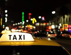 Как открыть свой таксопарк фото