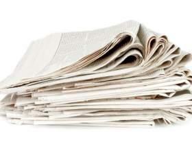 Как открыть свою газету фото