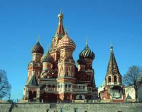 Как открыть визу в россию фото